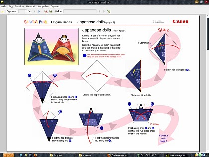 Как сделать из бумаги самурая оригами схема