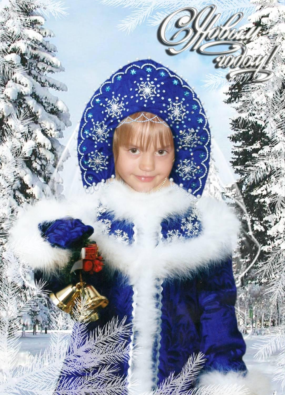 Фото рамки снегурка 5