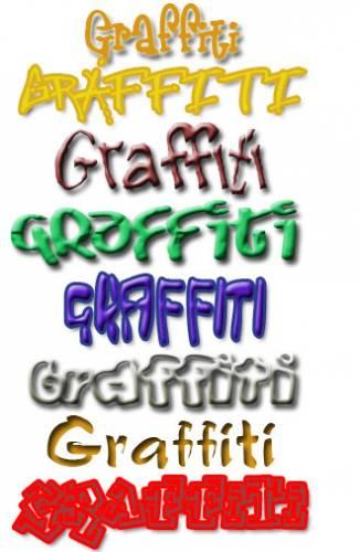 Буквы в стиле граффити русские